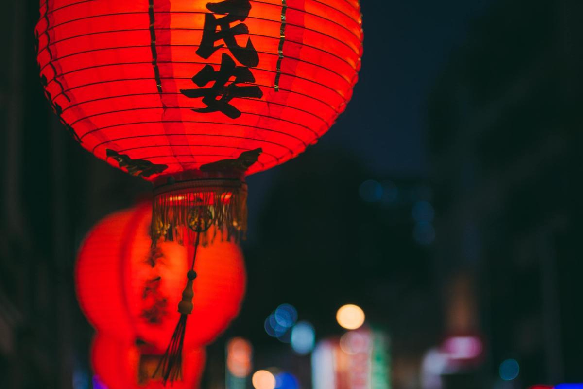 Feng Shui Red Light